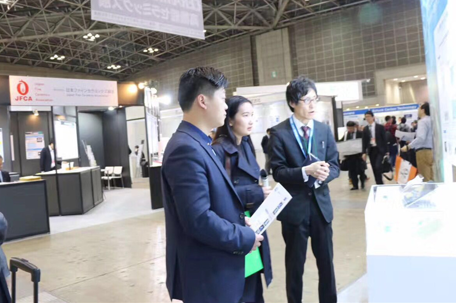 TOPOLO VISIT Tokyo Highly-functional Material Week
